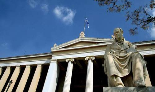 The Athens Medical School