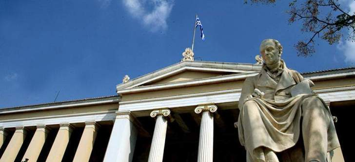 Ten Greeks in the list of the world's most influential scientific minds