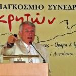 Ο Ακαδημαϊκός, Καθηγητής Φυσικής, A&M Texas University Δημήτρης Νανόπουλος