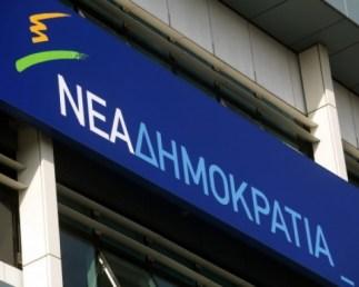 nea_dimokratia-480