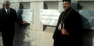 Στη φωτογραφία φαίνονται οι πλάκες με τα ονόματα του Αρχιεπισκόπου Δαμασκηνού και του Δημητρίου Σπηλιάκου και δίπλα ο επίσκοπος Μοκισσού Δημήτριος και ο κ. Πάνος Σπηλιάκος.