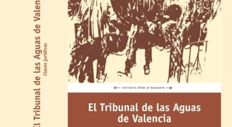 El Ayuntamiento de Aldaia presenta hoy el libro 'El Tribunal de las Aguas de Valencia. Claves jurídicas'