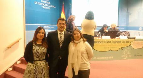Alfafar recibe el premio de Prevención del Abandono Escolar de la FEMP