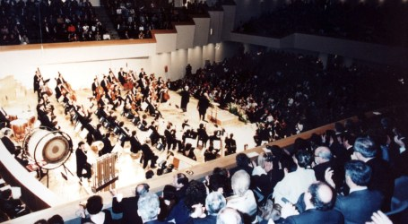 El Palau de la Música afegix a les seues xarxes el concert inaugural de l'auditori amb motiu del seu 33 aniversari