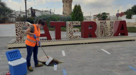 Paterna rastreará en las aguas residuales de la ciudad las cepas británica y brasileña
