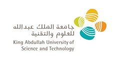 منحة جامعة الملك عبدالله لدراسة الماجستير والدكتوراه في السعودية(ممولة بالكامل