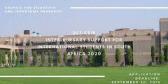منحة مجلس البحث العلمي جنوب إفريقيا