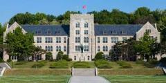 منح دراسية ممولة في كوريا الجنوبية لدراسة البكالوريوس في جامعة كوريا 2021