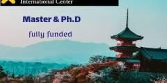 منحة جامعة Keio لدراسة الماجستير أو الدكتوراه في اليابان 2021 (ممولة بالكامل)