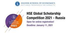 منحة جامعة HSE لدراسة البكالوريوس في روسيا 2021