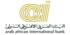 قدم الأن في برنامج تدريب البنك العربي الافريقي AAIB ضمن قسم الإدارة لمدة 3 أشهر