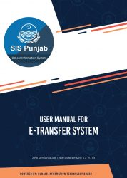 Mutual and Wedlock E-Transfer Complete Procedure