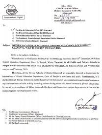 SED Khanewal Winter Vocation Notification