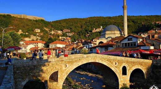 أبرز الأماكن السياحية فى كوسوفو