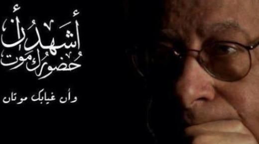 أجمل قصائد محمود درويش عن فلسطين