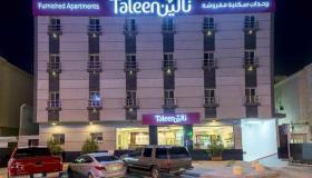 أرخص الفنادق فى الرياض