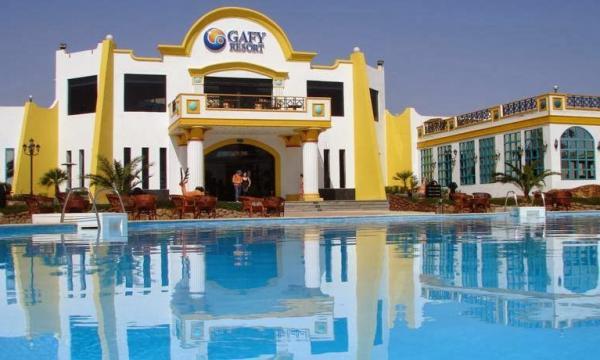 أرخص الفنادق فى شرم الشيخ