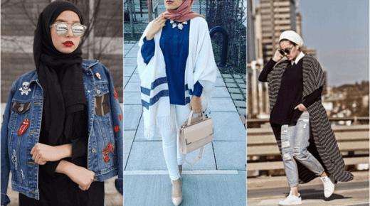 أحدث تصميمات أزياء خريف 2019 للمحجبات بالصور