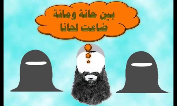 أصل الأمثال العربية الشائعة