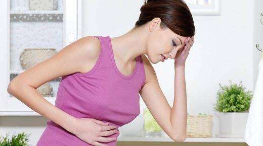 أضرار النعناع للحامل
