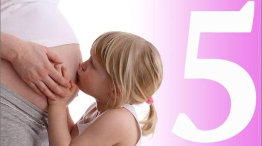 ما هى جميع أعراض الحمل فى الشهر الخامس كاملة بالتفصيل؟