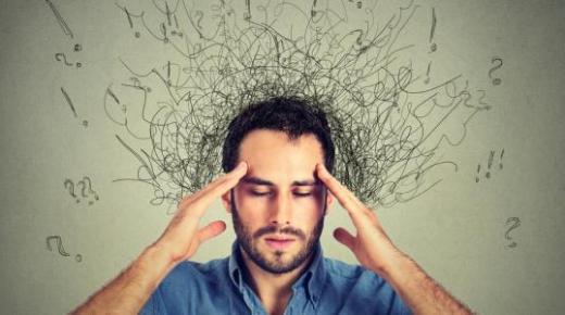 أعراض صداع التوتر وعلاجه