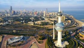 أغنى دولة عربية