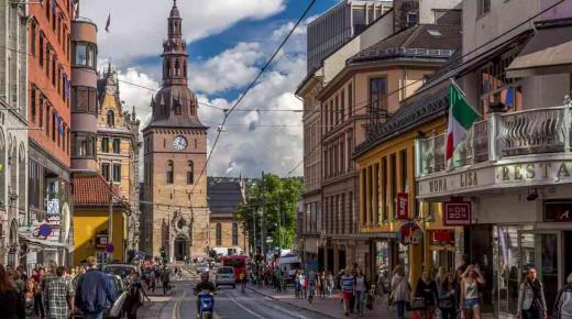 أفضل الفنادق فى أوسلو