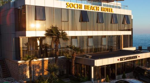 أفضل الفنادق فى سوتشي