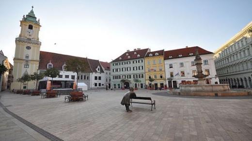 أكبر المدن في سلوفاكيا