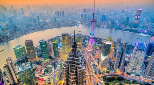 أكبر مدن العالم من حيث السكان