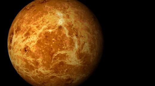 أكثر الكواكب حرارة
