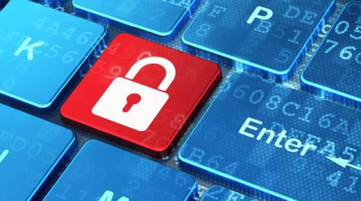 ماذا تعرف عن أمن المعلومات ؟