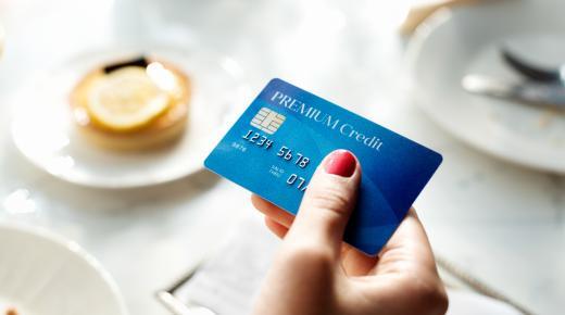 أنواع بطاقات الائتمان