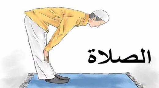 أهمية الصلاة في وقتها