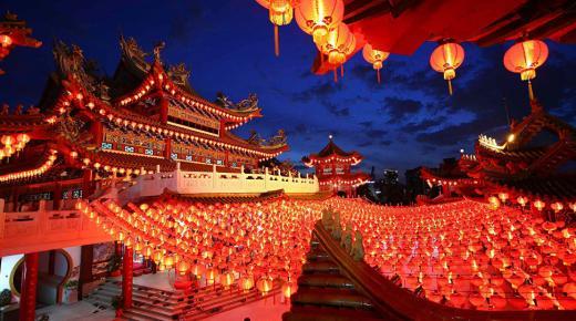 أهم أشكال الثقافة الصينية