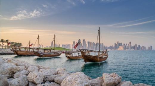 أهم مميزات قطر