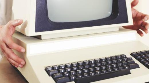 أول جهاز حاسوب