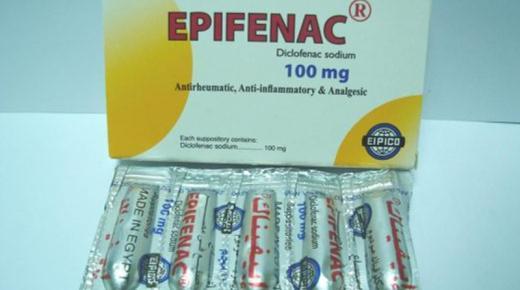 دواء إبيفيناك Epifenac لعلاج الروماتيزم وألم المفاصل