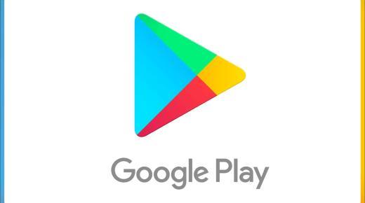إيقاف التحديثات التلقائية للتطبيقات في متجر جوجل بلاي