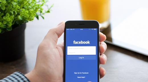 طريقة اخفاء الأصدقاء من فيس بوك