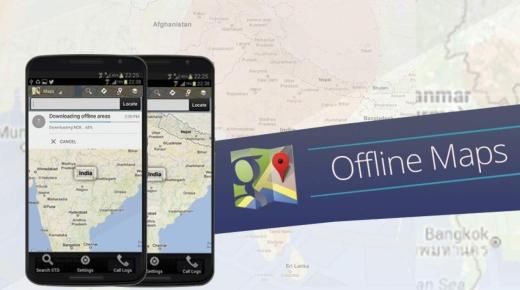 استخدام خرائط جوجل ماب دون إنترنت