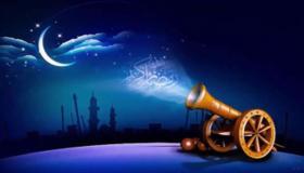 استطلاع هلال رمضان