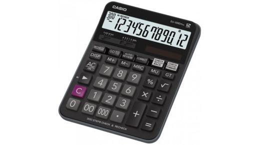 من هو مخترع الآلة الحاسبة ومتى تم اختراعها وتاريخ ظهورها؟