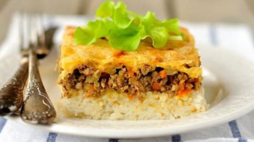 الأرز بالبشاميل واللحمة