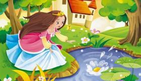 قصة الأميرة وزوجة الصياد الشريرة للاطفال