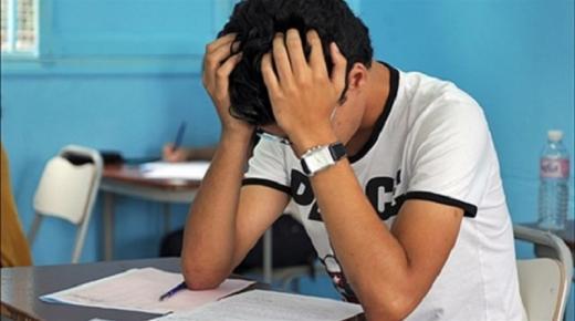 تفسير حلم رؤية الامتحان فى المنام