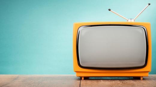 تفسير حلم رؤية التلفزيون في المنام