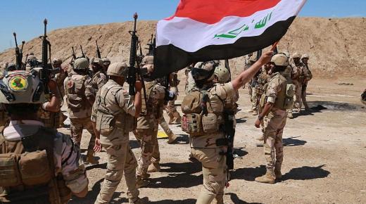 ترتيب الجيش العراقي 2020 على مستوى العالم