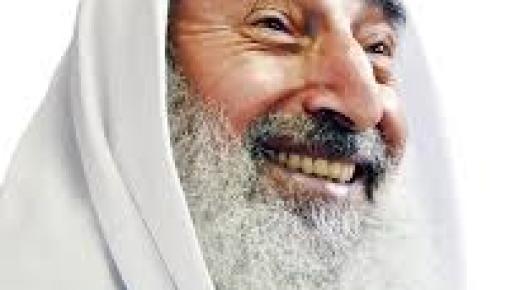 الشيخ أحمد ياسين مؤسس حركة حماس